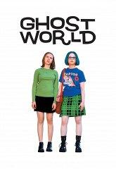 Постер Призрачный мир