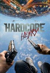 Постер Хардкор