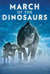 Постер Поход динозавров