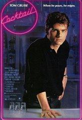 Постер Коктейль