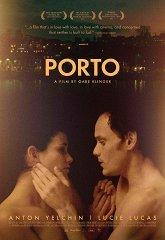 Постер Порту