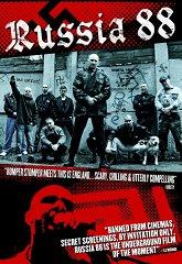 Постер Россия 88