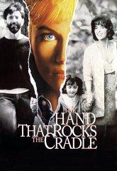 Постер Рука, качающая колыбель