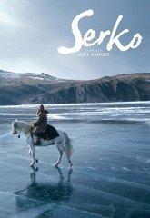 Постер Серко