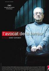 Постер Адвокат террора