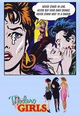 Постер Современные девчонки