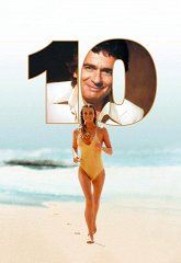 Постер Десятка