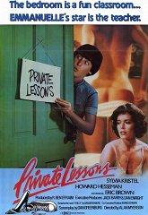 Постер Частные уроки