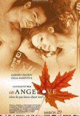Постер Angelove