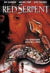 Постер Красный змей