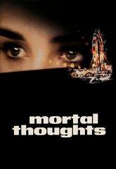 Постер Смертельные мысли