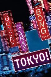 Постер Токио!