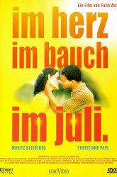Постер В июле