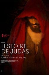 Постер История Иуды