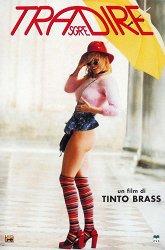 Постер Зарисовки Тинто Брасса: Порочные отношения