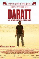 Постер Даррат