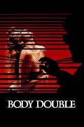 Постер Подставное тело