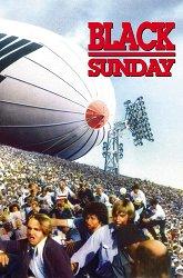 Постер Черное воскресенье