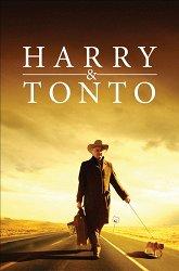 Постер Гарри и Тонто