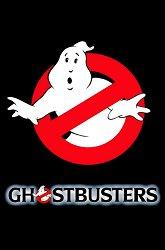 Постер Охотники за привидениями