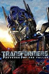 Постер Трансформеры-2: Месть падших