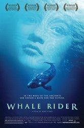 Постер Верхом на ките
