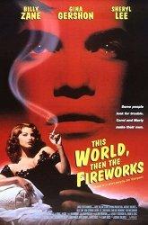 Постер Гори все огнем