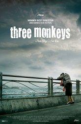 Постер Три обезьяны
