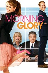 Постер Доброе утро