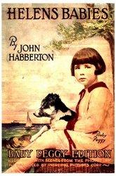 Постер Дети Хелен