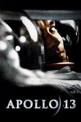 Постер Аполло-13