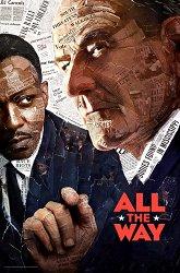 Постер All the Way