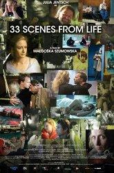 Постер 33 сцены из жизни