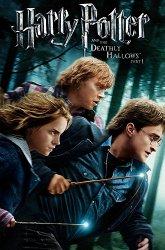 Постер Гарри Поттер и Дары смерти: Часть I