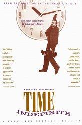 Постер Неопределенное время