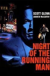 Постер Ночь бегущего человека