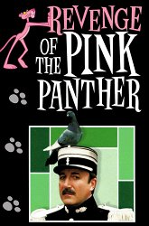 Постер Месть Розовой пантеры