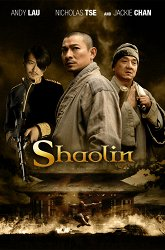 Постер Шаолинь