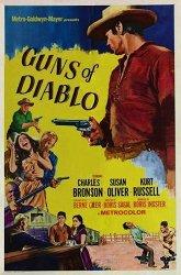 Постер Дьявольские стрелки