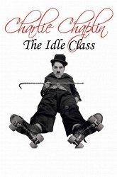 Постер Праздный класс