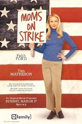 Постер Мама объявила забастовку