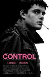 Постер Контроль