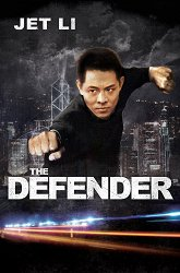 Постер Телохранитель из Пекина