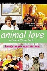 Постер Звериная любовь