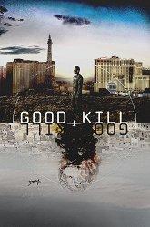 Постер Хорошее убийство