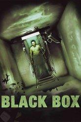 Постер Черный ящик