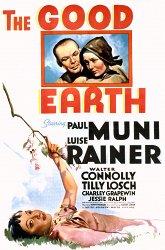 Постер Благословенная земля