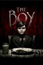 Постер Кукла