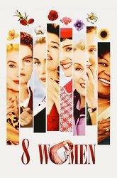 Постер 8 женщин