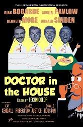 Постер Доктор учится